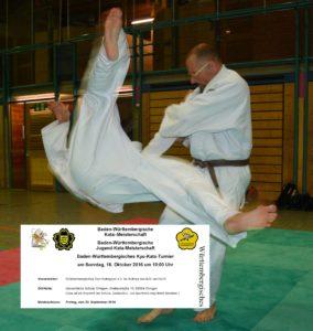 Judo_kata
